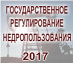 Описание: World Future Energy Summit